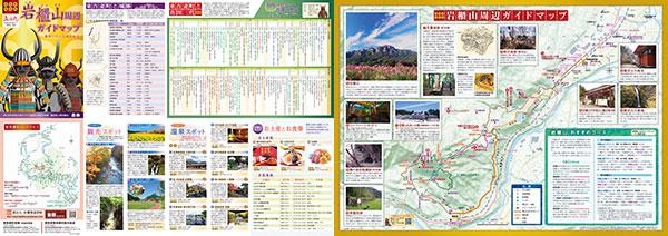 岩櫃山周辺ガイドマップ