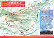 岩櫃山周辺コースマップ