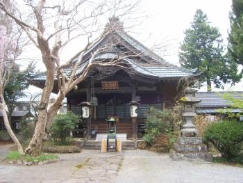 顕徳寺(潜龍院の移築先)