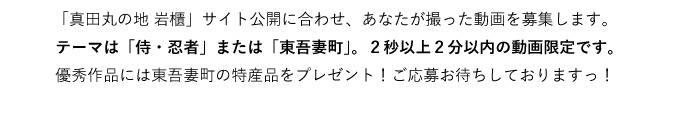 03_tokusyu_07