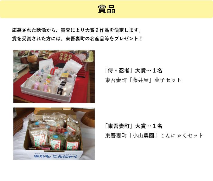 03_tokusyu_12