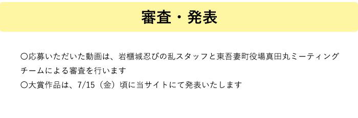 03_tokusyu_14