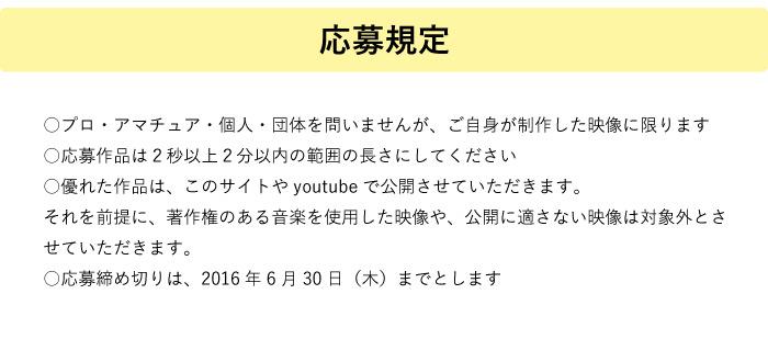 03_tokusyu_15