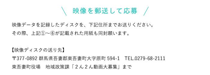 03_tokusyu_20