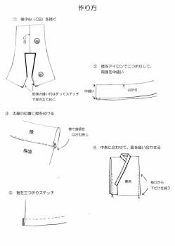 忍者衣裳完-2