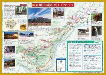 thumbnail of 地図面(高)